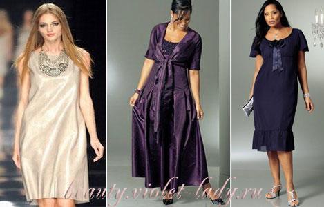 платья для женщин в Санкт-Петербурге