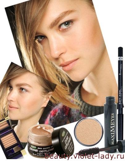 Осенний макияж: Дневной макияж в стиле nude