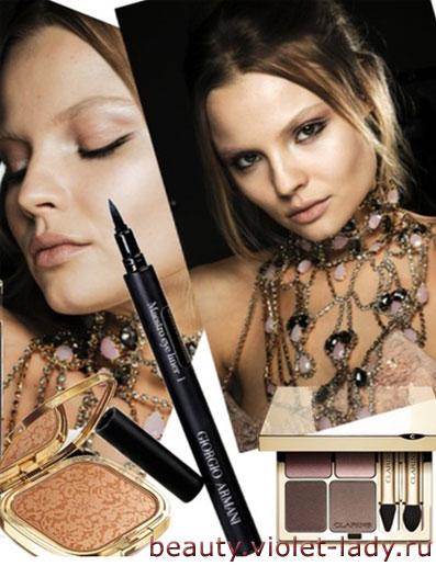 Осенний макияж: Вечерний макияж в восточном стиле