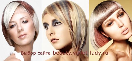 как сделать более яркими и креативнымы светлые волосы