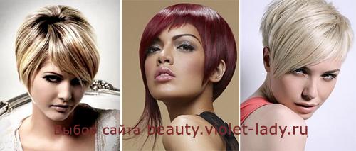 стильные ассиметричные прически для женщин с кругдм лицом