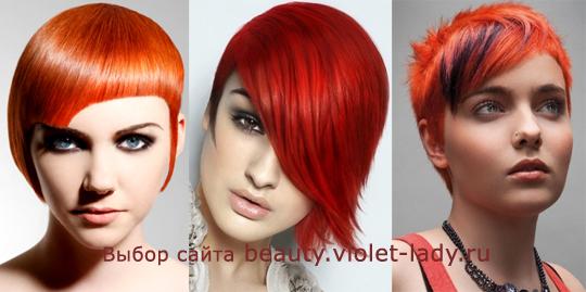выбираем цвет волос в краснх тонах