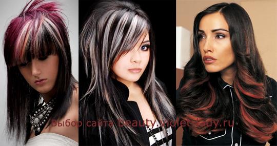 как изменить цвет волос