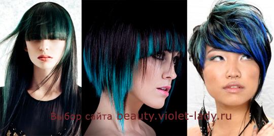 Креативне идеи для цвета волос