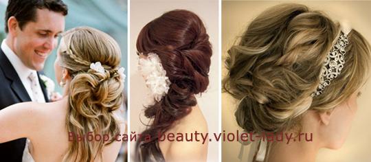 Модные и красивые свадебные прически