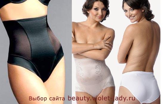 Трусы на толстых женщин фото 677-663