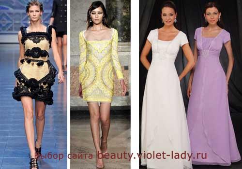 Красивые вырезы горловины платья