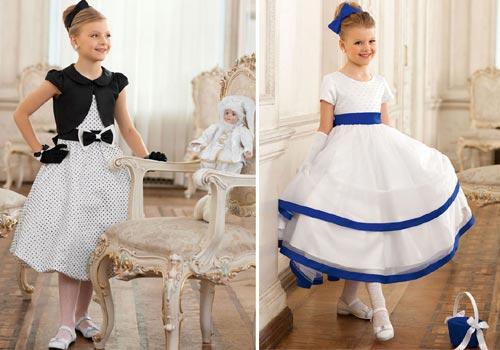 Купить Платье Нарядное Пышное