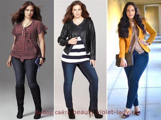 Одежда для полных женщин с чем носить