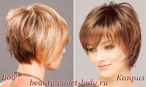 Стрижки на тонкие волосы для объема