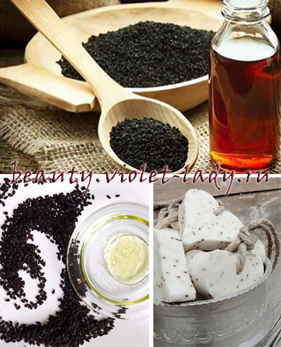Масло черного тмина для вашей красоты