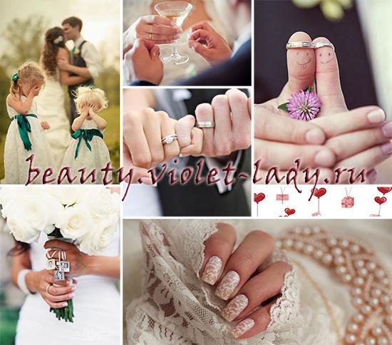В невесте все должно быть прекрасно!