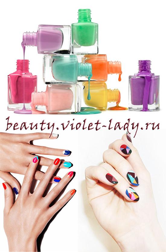 Разноцветный маникюр: модные тенденции