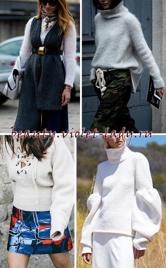 Белый свитер: актуальный осенний тренд