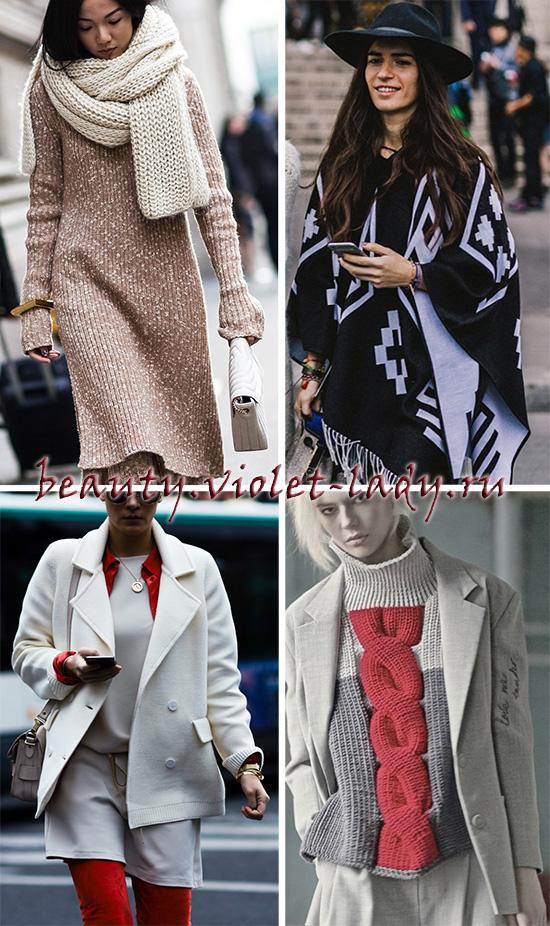 Трикотажные платья, свитера и эффектные пончо