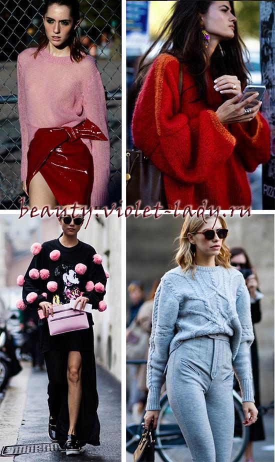Стильные образы с трикотажным пуловером