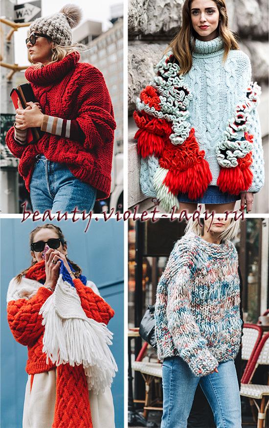 Вязаные свитера оверсайз