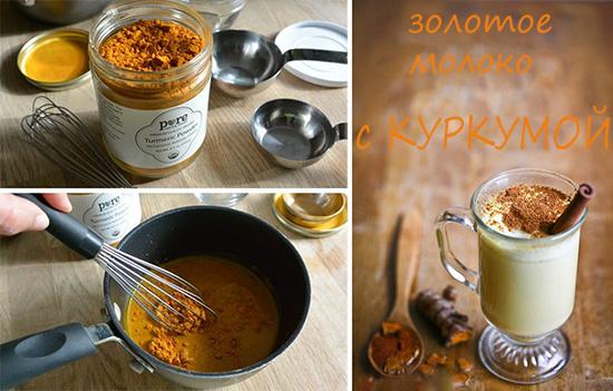 Золотое молоко с куркумой и медом