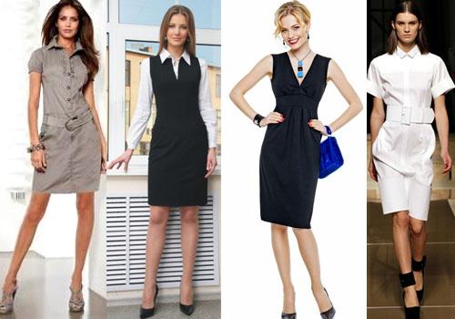 Купить классическое платье деловой стиль