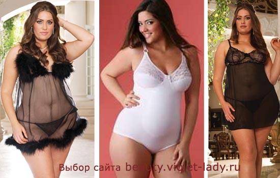 Фотки толстых дам жирных баб и пышных женщин, голые красотки видеоклипы