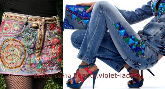 Кастомайзинг  креативные идеи переделки одежды из старой в стильную 344a5f0f757fd
